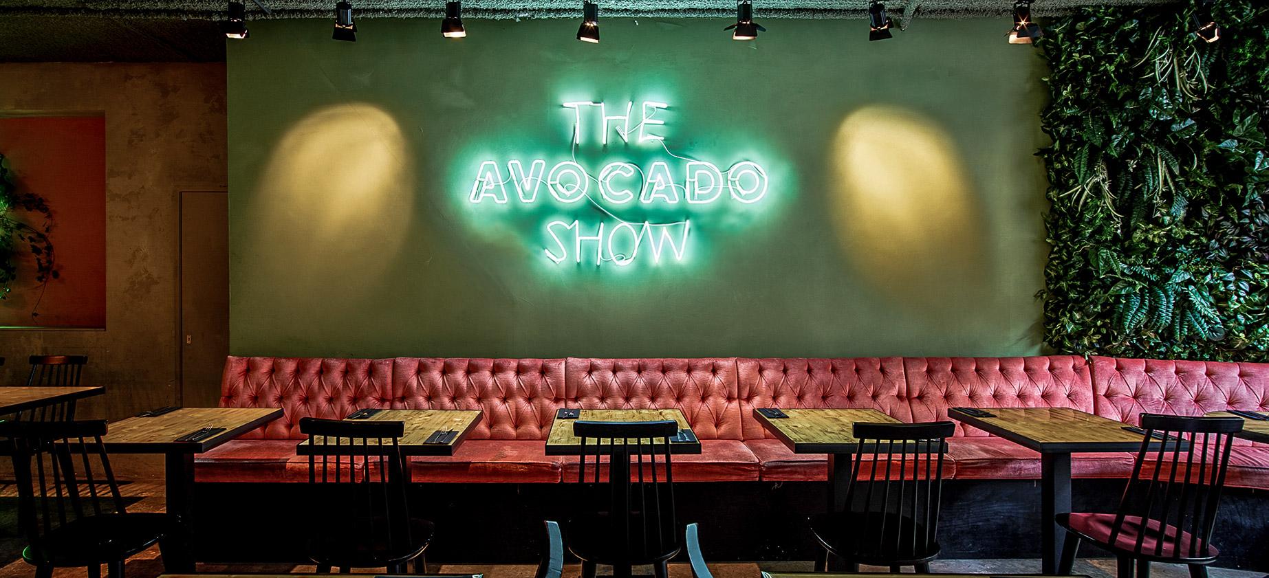 The Avocado Shop